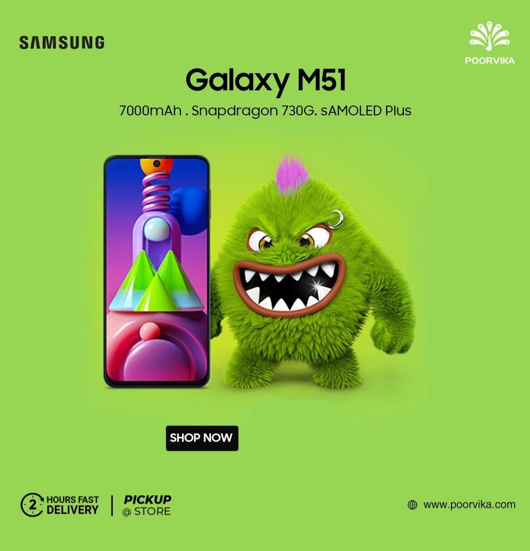 Samsung-Galaxy-M51-poorvika-mobiles