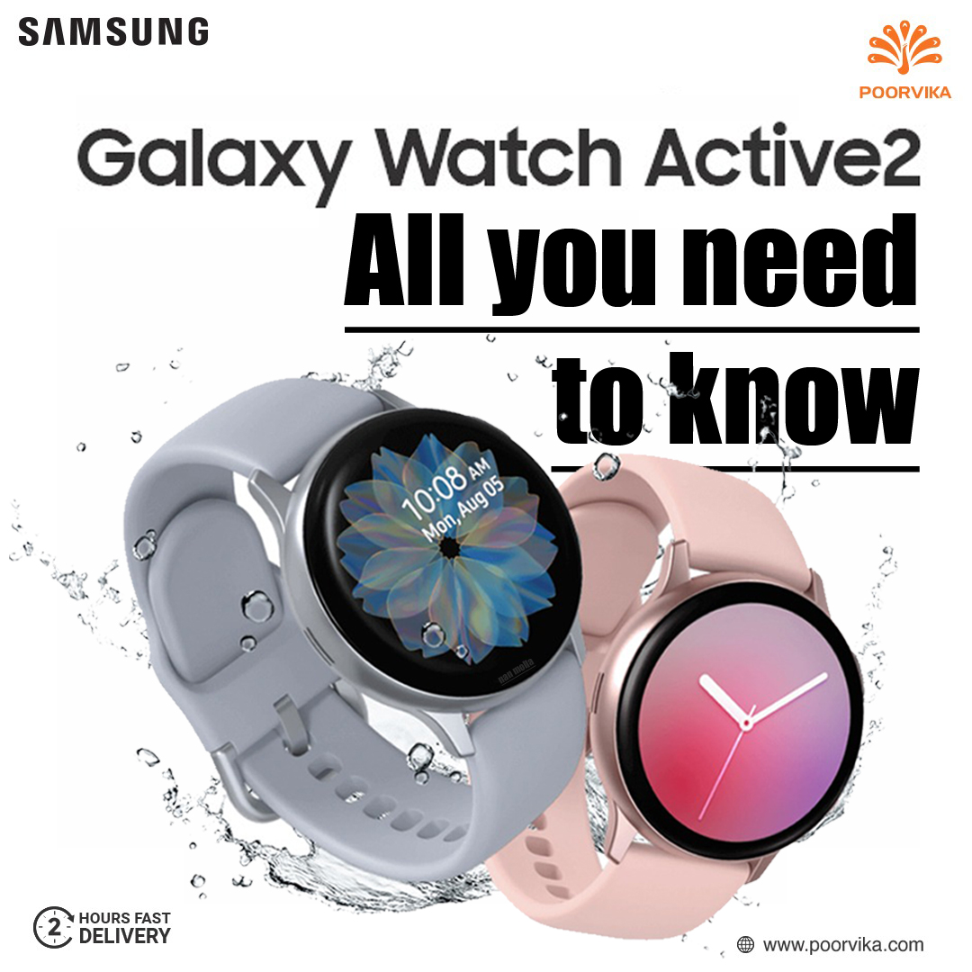 Galaxy-Watch-Active-2-All-you-need-to-Know