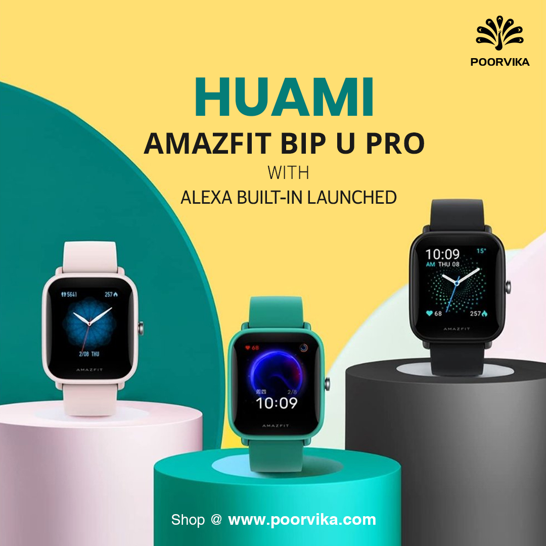 Huami-Amazfit-Bip-U-Pro-with-Alexa-Built-in-launched